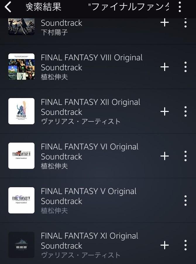 ファイナルファンタジーシリーズ