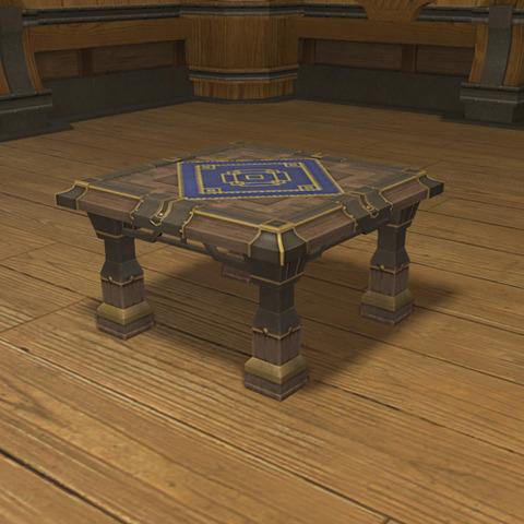 ザナラーン・テーブル