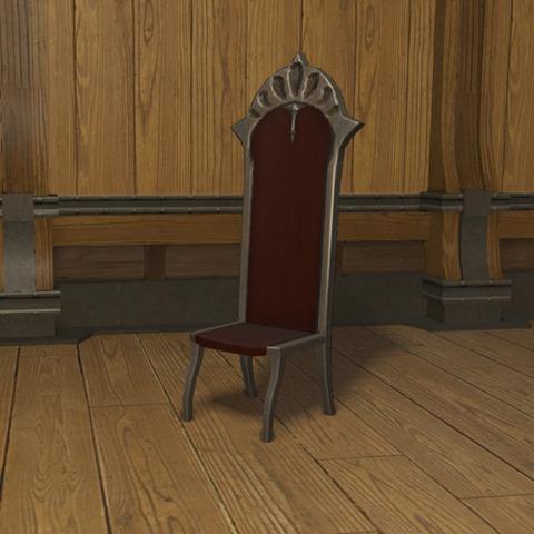 御用邸の椅子2